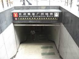 世界の工場。中国広州 海珠広場界隈での仕入れ