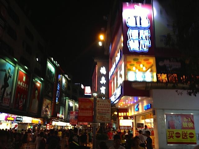 夜の東門歩行街