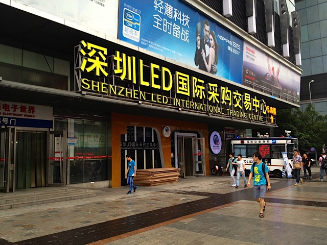 shenzhen LED international