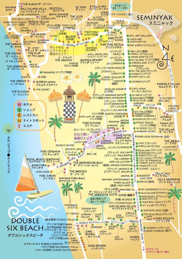 スミニャックのマップ