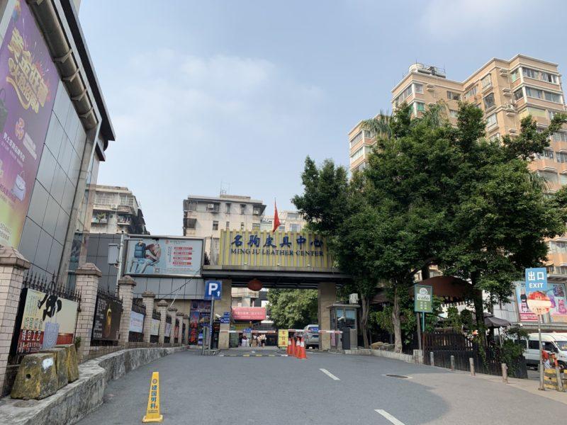 広州三里元のバッグ市場