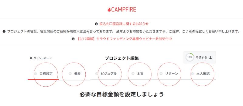 CAPMFIRE起案
